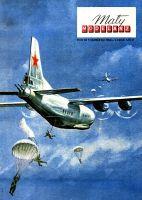 MM-AN-12.0001